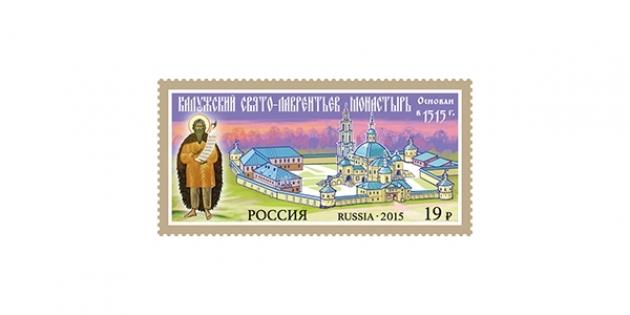 Изображение святого покровителя Калуги появилось  на почтовой марке