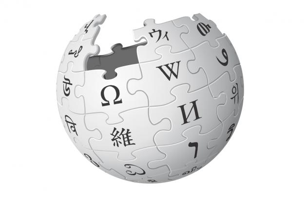 Википедия.