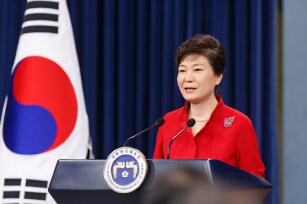 Картинки по запросу фото президент Южной Кореи