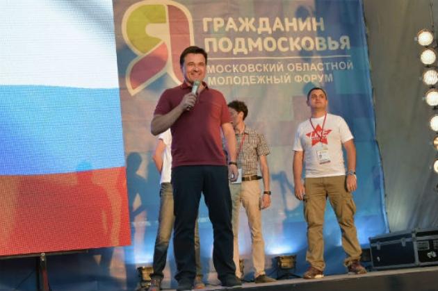 Губернатор Московской области Андрей Воробьёв. Фото mosreg.ru