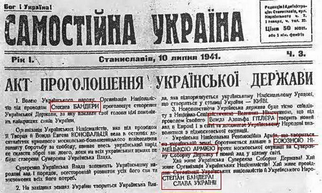 Иллюстрация: foto.meta.ua