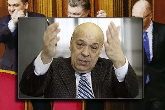 Геннадий Москаль: Украинские политики— дураки и популисты