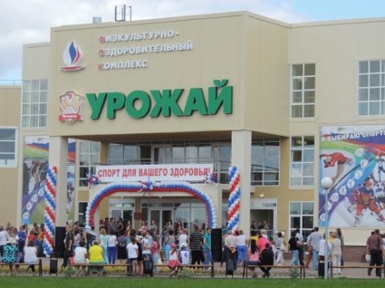 Нижегородские ФОКи специально строят в далеких от областного центра районах