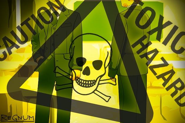 Опасность! Школьная форма! Токсично!