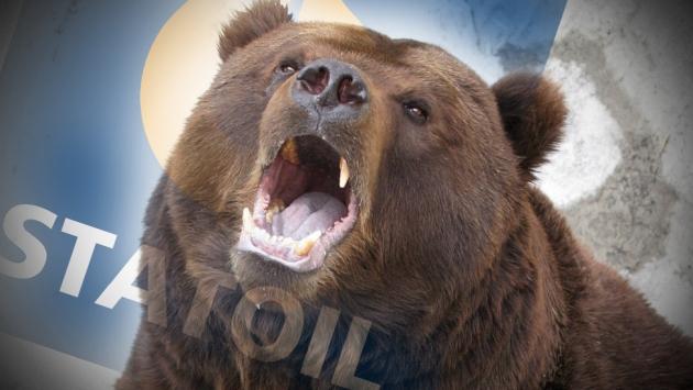 Падение акций Statoil. Коллаж ИА REGNUM