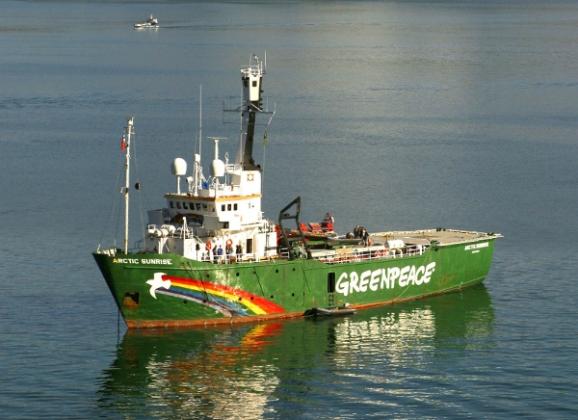 Арбитраж в Гааге обязал РФ выплатить компенсацию за Arctic Sunrise