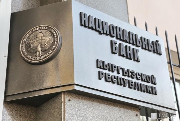 Нацбанк Киргизии не видит причин для проведения валютных интервенций