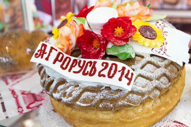 «Агрорусь-2015»: медовые ряды,охотничий павильон,съезд сельхозкооперативов
