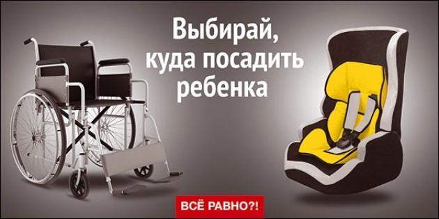 В Петербурге  смягчили «рекламу-перевертыш»