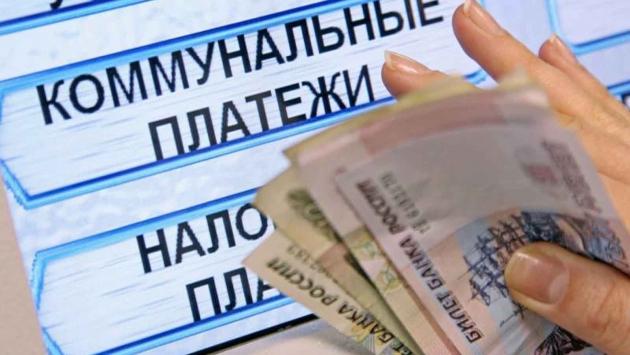 Пять костромских муниципалитетов не установили стоимость услуг ЖКХ