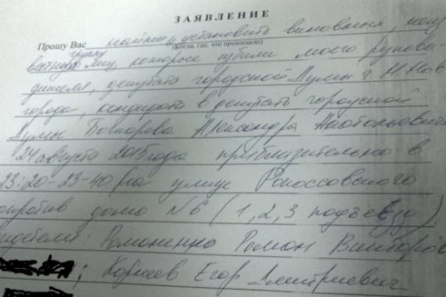 В Нижнем Новгороде избит глава областного отделения «Справедливой России»