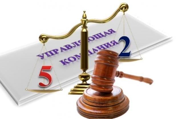 Волгоградской УК не удалось доказать свою состоятельность в суде