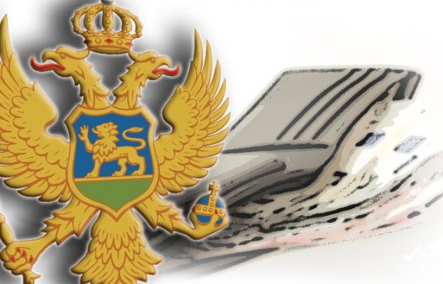 Средняя зарплата в Черногории в июле составила 476 евро