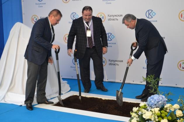 В Калужской области построят завод по добыче и производству соли