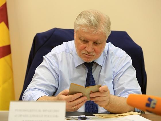 Лидер «Справедливой России» назвал выборы-2015 конкурентными
