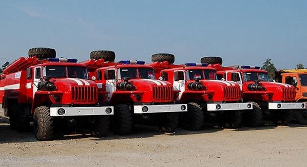 Пожарные готовы.