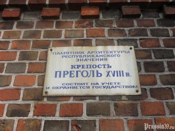 «Ночные волки» арендовали в Калининграде заброшенный немецкий бастион