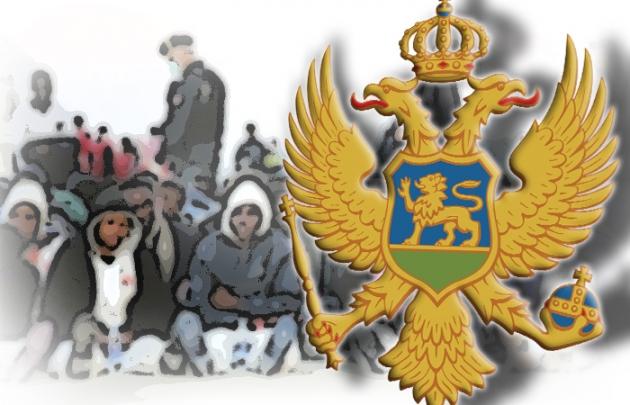 В Черногории сократилось число людей, ищущих убежища