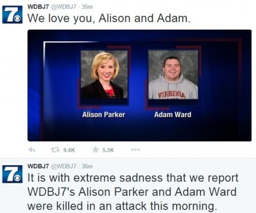 В США во время прямого эфира застрелены двое журналистов