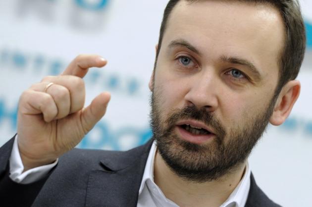 Мосгорсуд признал законным заочный арест депутата Госдумы Пономарева