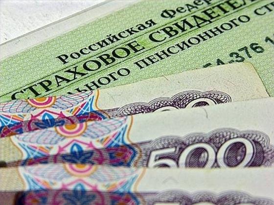 Вернуть  в УК статью за неуплату страховых взносов предлагают Госдуме