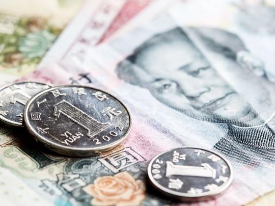 Индонезийский министр призвал АСЕАН ориентироваться на юань, а не на доллар