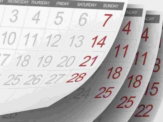 Законопроект о выходном дне для проголосовавших вносится в Госдуму