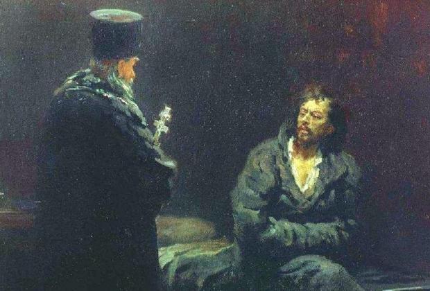 Илья Репин. Исповедь. 1879— 1885 гг. Фрагмент