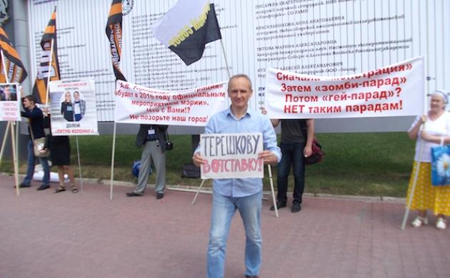 Авангардисты и верующие довели новосибирский худсовет до расформирования