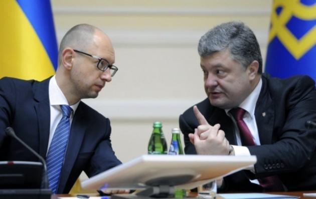 Нынешние руководители Украины, Арсений Яценюк и Петр Порошенко.