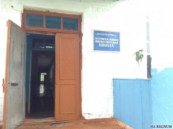 Школа в селе Батурово