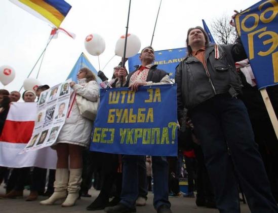 Белорусский «майдан»: «Будет пара сотен дебилов с флагами, и всё»