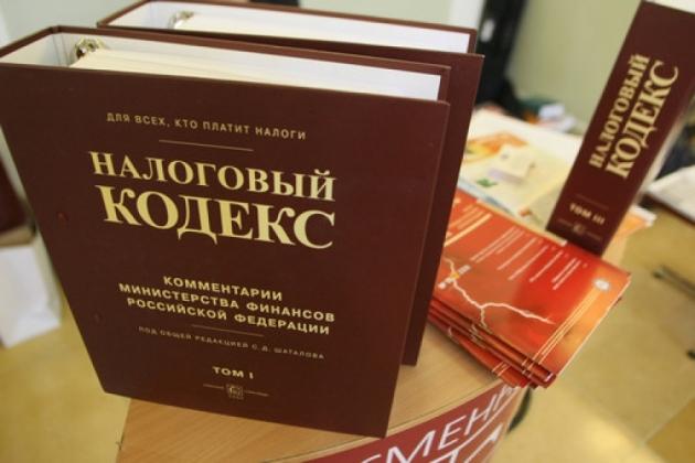 Налоговые нарушения: в Оренбуржье за полгода ущерб составил 200 млн рублей