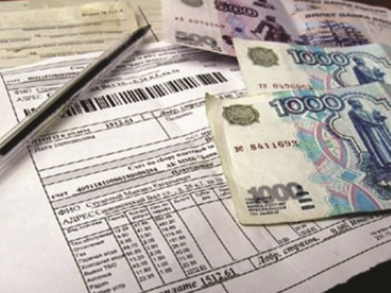 Долг граждан РФ за услуги ЖКХ достиг 220 млрд рублей