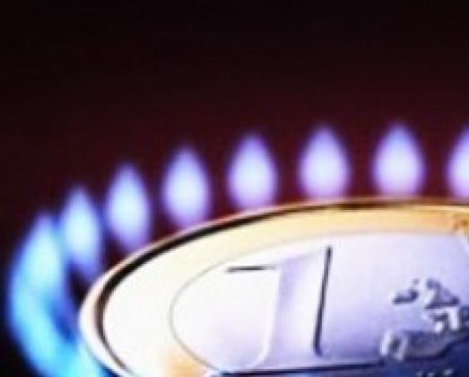 Демчишин: Еврокомиссия так и не выделила Украине денег на газ