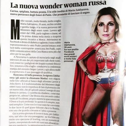 Мария Захарова в образе супержещины