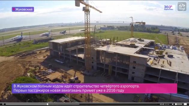 К строящемуся под Москвой аэропорту запустят автобусы