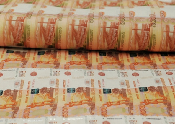 Миллионы рублей.