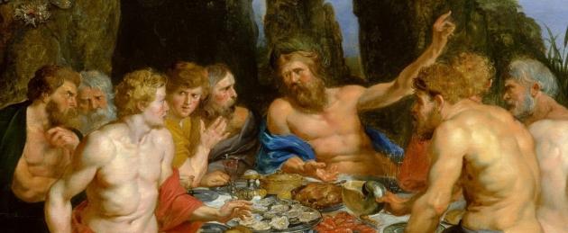 Питер Рубенс, Ян Брейгель Старший. Праздник Ахела. Около 1515 года
