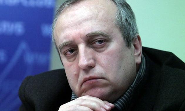 Франц Клинцевич.