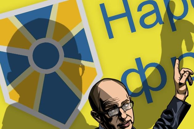 Партия Яценюка «Народный фронт» не будет участвовать в местных выборах