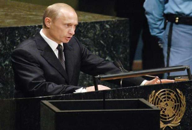 Президент России Владимир Путин на Генассамблее ООН в 2003 году