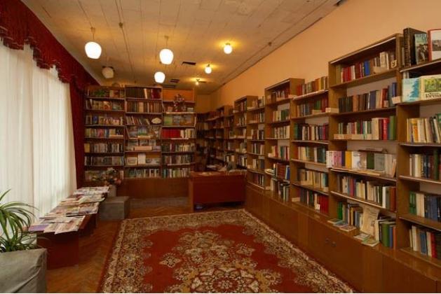Зал библиотеки Санатория «Ставрополье».