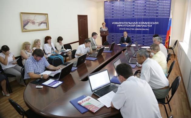Заседание Избирательной комиссии Иркутской области. Фото: irkutsk.izbirkom.ru