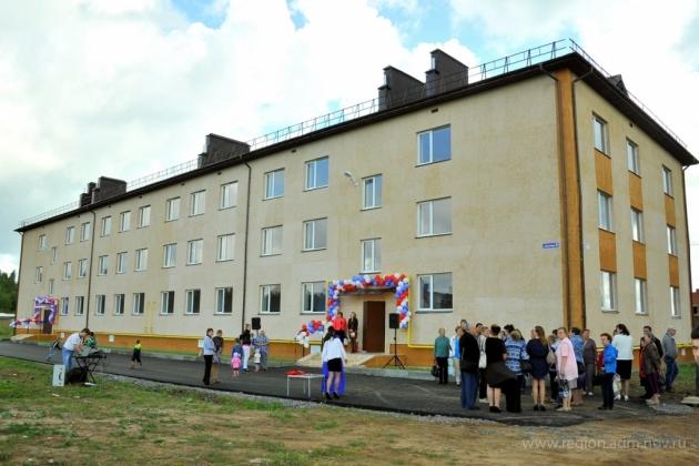В новгородской Малой Вишере расселили 40% ветхих домов