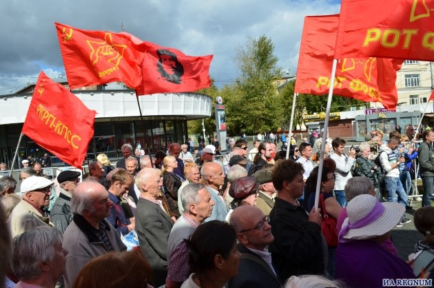 Платить или нет: москвичам предложили бойкотировать взносы на капремонт