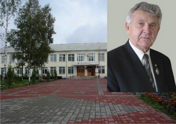 Народный учитель Российской Федерации, почётный гражданин Калужской области Александр Фёдорович Иванов, возглавлял местную школой более 50 лет.