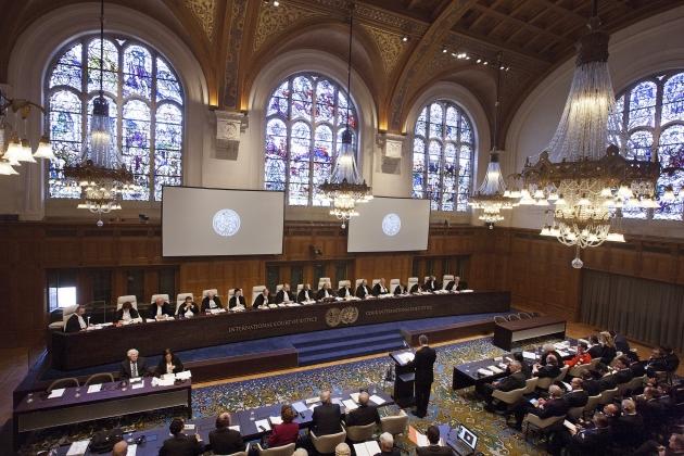 Международный трибунал.