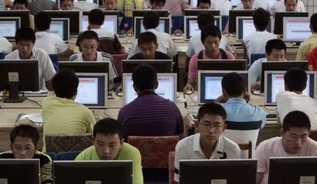 В Китае накажут за распространение слухов в сети.