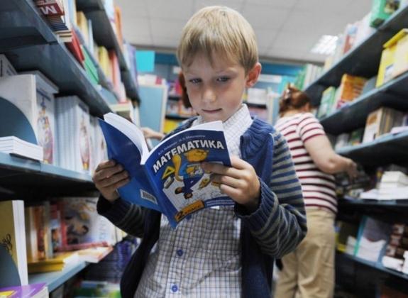 Из бюджета Оренбуржья на покупку учебников выделено 54,9 млн рублей